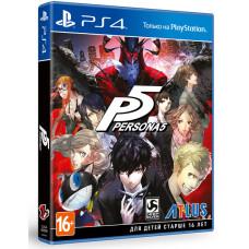 Persona 5 [PS4, английская версия]