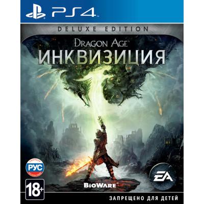Dragon Age: Инквизиция. Deluxe Edition [PS4, русские субтитры]