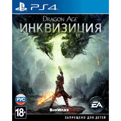 Dragon Age: Инквизиция [PS4, русские субтитры]