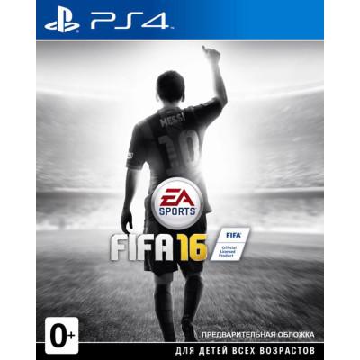 FIFA 16 [PS4, русскаяверсия]