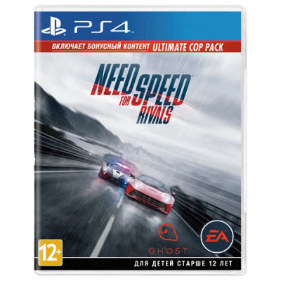 Need for Speed Rivals. Limited Edition [PS4, русская документация]
