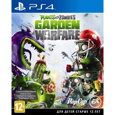Plants vs Zombies Garden Warfare [PS4, русская документация]