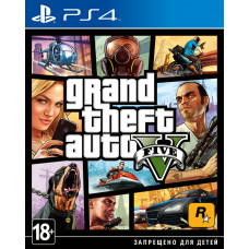 Grand Theft Auto V [PS4, русские субтитры]
