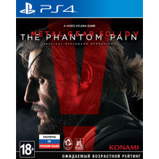 Metal Gear Solid V: The Phantom Pain [PS4, русские субтитры]