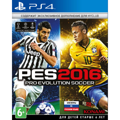 Pro Evolution Soccer 2016 [PS4, русские субтитры]