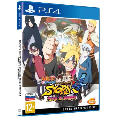Naruto Shippuden: Ultimate Ninja Storm 4. Road to Boruto [PS4, русские субтитры]
