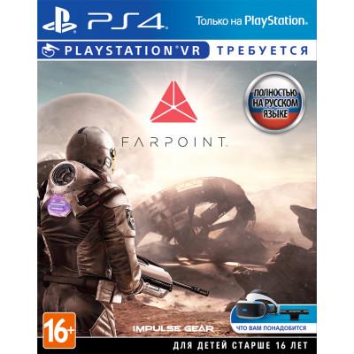 Farpoint (только для VR) [PS4, русская версия]