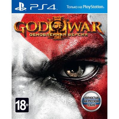 God of War 3. Обновленная версия [PS4, русская версия]