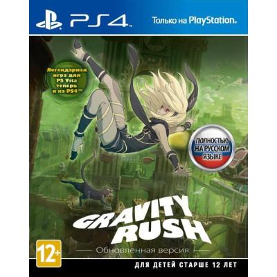 Gravity Rush Обновленная версия [PS4, русская версия]