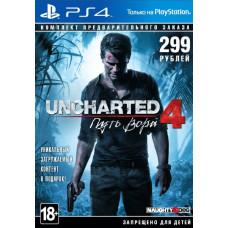 Комплект предварительного заказа Uncharted 4: Путь вора