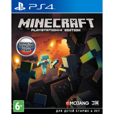 Minecraft Playstation 4 Edition [PS4, русская версия]
