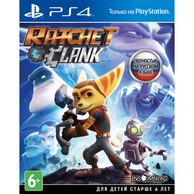 Ratchet & Clank [PS4, русская версия]