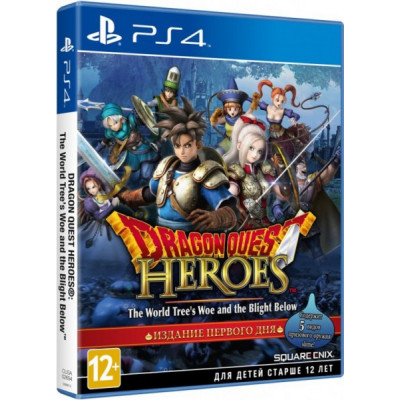 Dragon Quest Heroes: The World Tree's Woe and the Blight Below [PS4, русская документация]