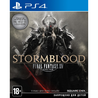 Final Fantasy XIV: Stormblood [PS4, английская версия]