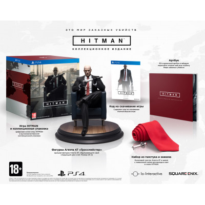 HITMAN. Digital Collector's Edition [PS4, русские субтитры]