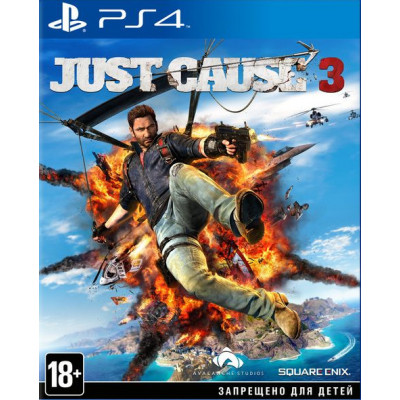 Just Cause 3. Limited Edition [PS4, русская версия]