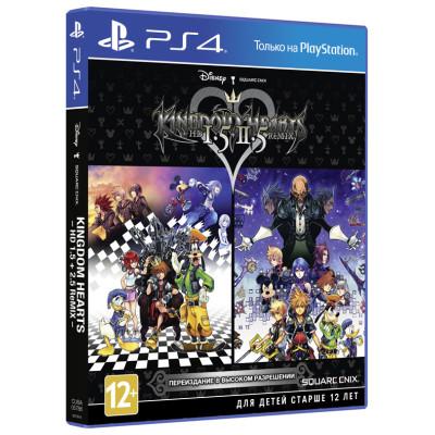 Kingdom Hearts HD 1.5 + 2.5 ReMIX [PS4, английская версия]