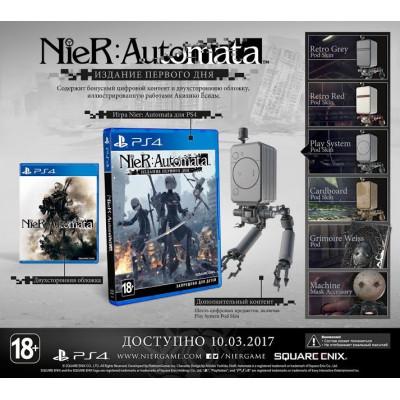 NieR: Automata. Издание первого дня [PS4, английская версия]