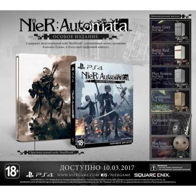 NieR: Automata. Особое издание [PS4, английская версия]