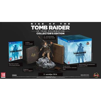 Rise of the Tomb Raider: 20-летний юбилей. Коллекционное издание [PS4, русская версия]
