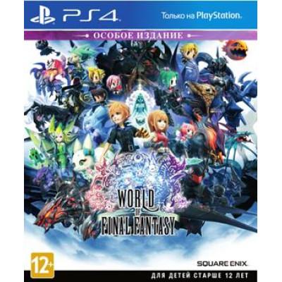 World of Final Fantasy. Особое издание [PS4, английская версия]