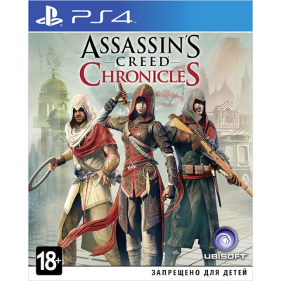 Assassin's Creed Chronicles: Трилогия [PS4, русские субтитры]