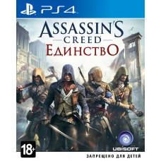 Assassin's Creed: Единство [PS4, русская версия]
