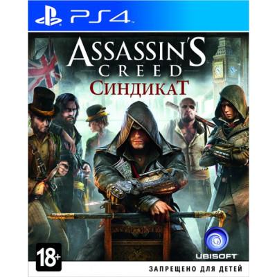 Assassin's Creed: Синдикат. Специальное издание [PS4, русская версия]