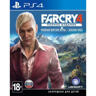 Far Cry 4. Полное издание [PS4, русская версия]