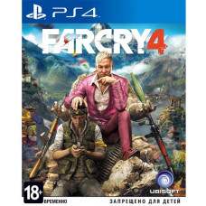 Far Cry 4 [PS4, русская версия]