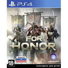For Honor [PS4, русская версия]