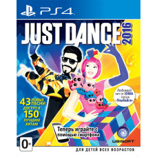 Just Dance 2016. Unlimited [PS4, русская версия]