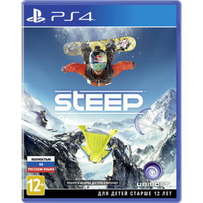 Steep [PS4, русская версия]