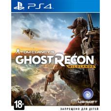 Tom Clancy's Ghost Recon: Wildlands [PS4, русская версия]