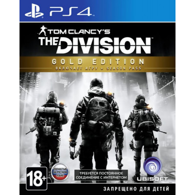 Tom Clancy's The Division. Gold Edition [PS4, русская версия]