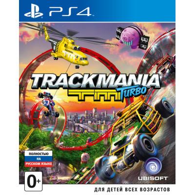 Trackmania Turbo [PS4, русская версия]