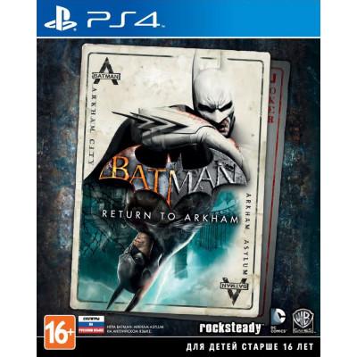 Batman: Return to Arkham [PS4, русские субтитры]