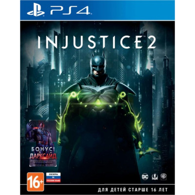 Injustice 2. Day One Edition [PS4, русские субтитры]