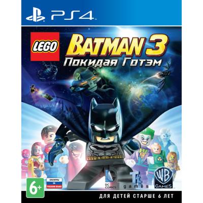 LEGO Batman 3: Покидая Готэм [PS4, русские субтитры]