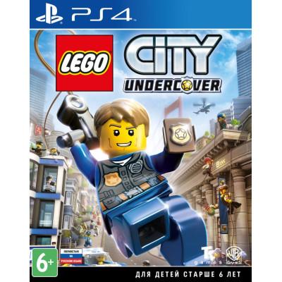 Игра для PlayStation 4 LEGO CITY Undercover (русская версия)