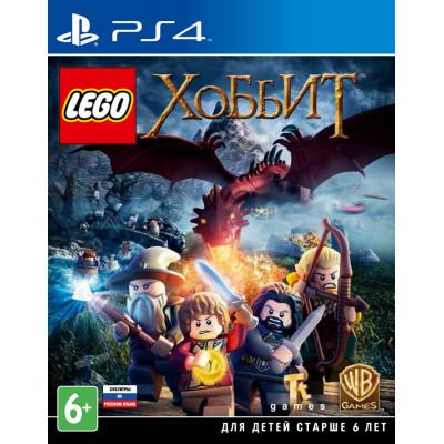 LEGO Хоббит [PS4, русские субтитры]