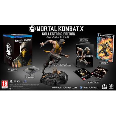 Mortal Kombat X. Kollector's Edition [PS4, русские субтитры]