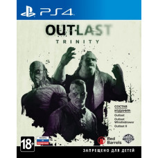 Outlast Trinity [PS4, русские субтитры]