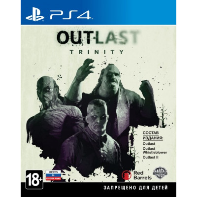 Outlast Trinity [PS4, русские субтитры]