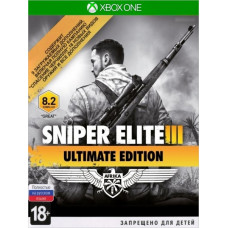 Sniper Elite 3. Ultimate Edition [Xbox One, русская версия]