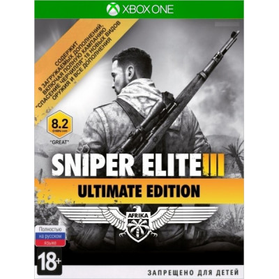 Sniper Elite 3. Ultimate Edition [Xbox One, русская версия]
