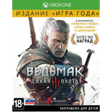 """Ведьмак 3: Дикая Охота. Издание """"Игра года"""" [Xbox One, русская версия]"""