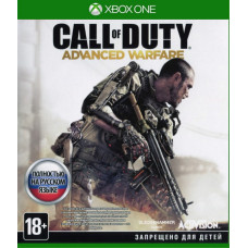 Call of Duty: Advanced Warfare [Xbox One, русская версия]