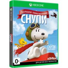 Снупи: Большое приключение [Xbox One, русская документация]