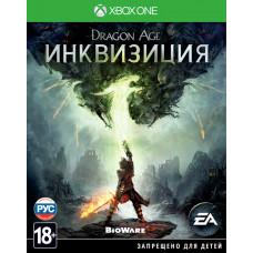 Dragon Age: Инквизиция [Xbox One, русские субтитры]